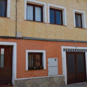 Alojamiento para Leyendas del Rock...Casa en Castalla (Alicante)