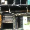 fire IIT