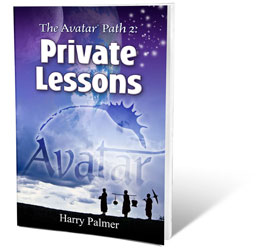 Private_Lessons 2016