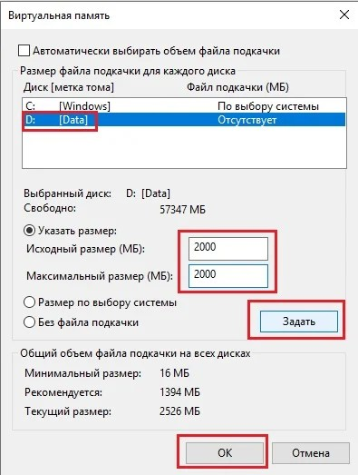 """Select a D: and indicate and """"Source Size (MB)"""", """"Maximum Size (MB)"""", then click the """"Set"""" and """"OK"""" button"""