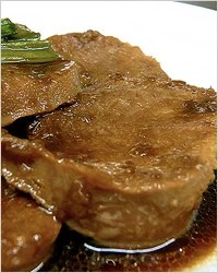 How to cook tongue - tongue recipes, tips on how to cook tongue