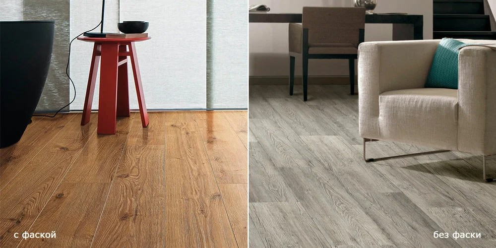 Laminate from the fabric and without: What do you choose?