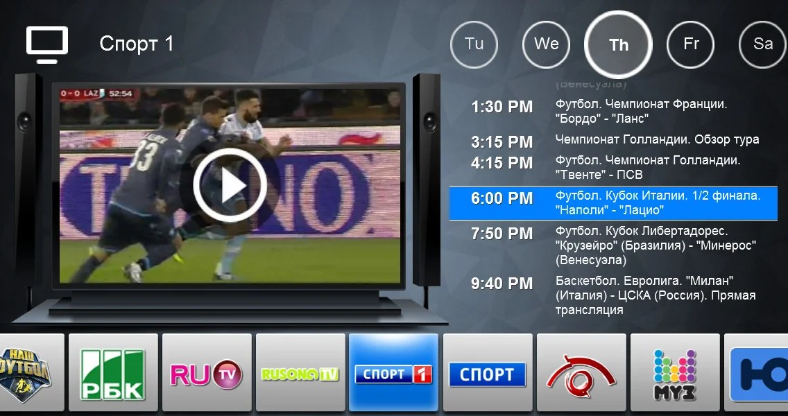 How to watch TV channels on Android devices (TV Box) and where to download free IPTV playlists