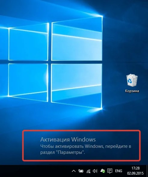 Windows 10 Activation Watermark