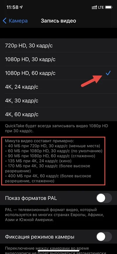 Camera settings for video