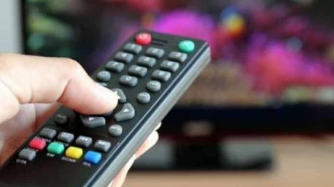 1594019656 Τηλεθέαση Τί είδαν χθες οι τηλεθεατές στα κανάλια