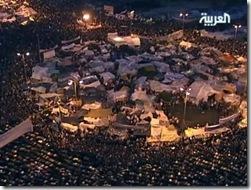 Praça Tahrir - Cairo