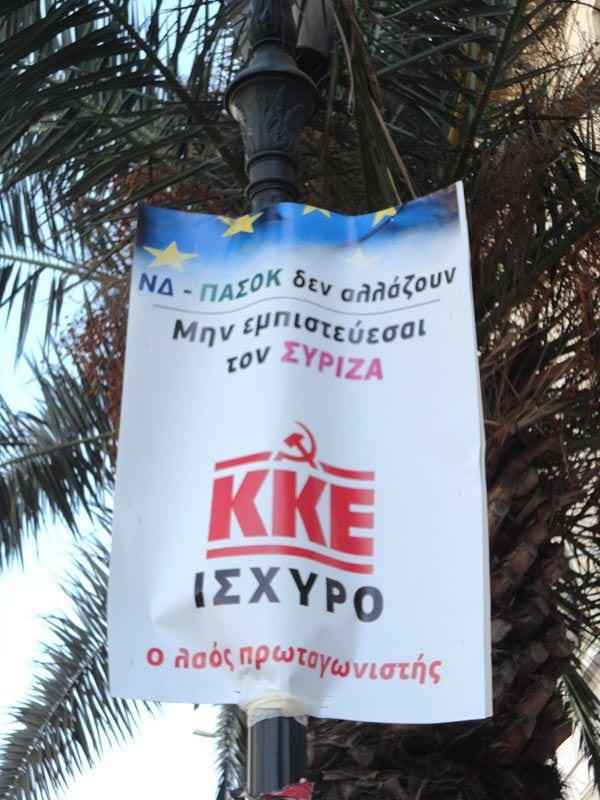 cartaz kke