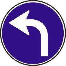 virar esquerda