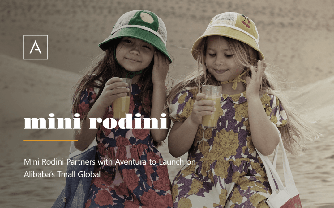 Aventura Launches Mini Rodini on Alibaba's Tmall Global