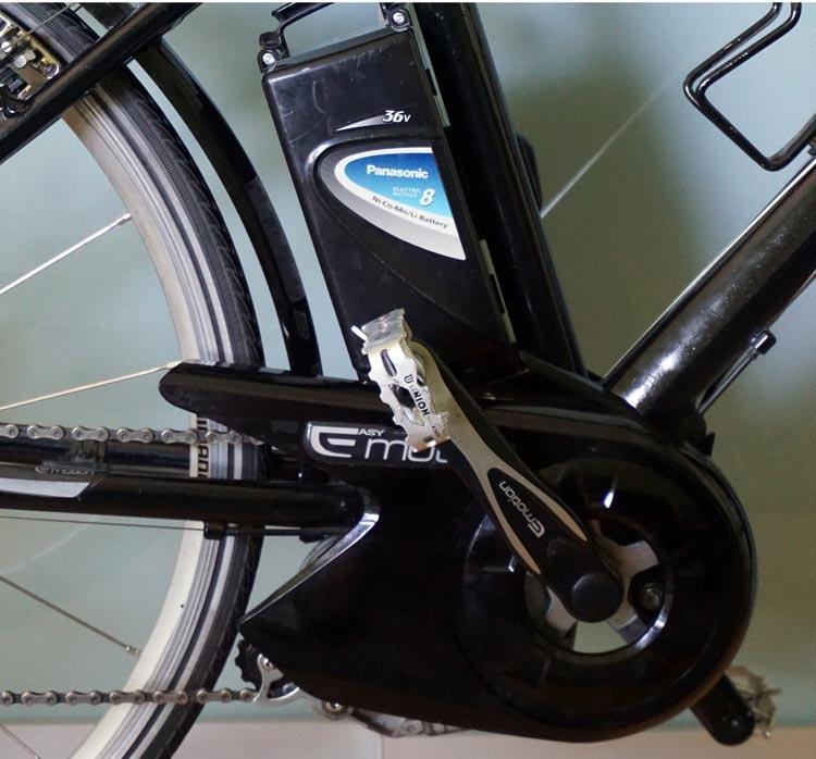 Panasonic BH Race bike crank cover