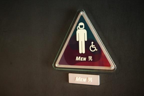 Mens Sign for Hong Kong Disneyland Tomorrowland Restroom