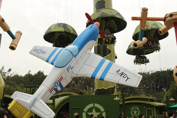 Toy Soldier Parachute Drop Hong Kong Disneyland