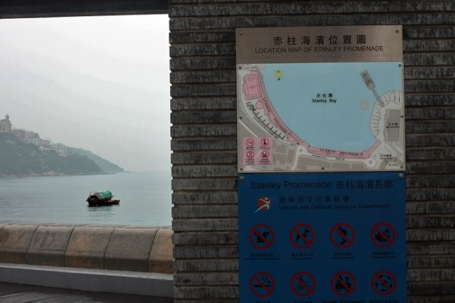 Junk at Stanley Bay Hong Kong