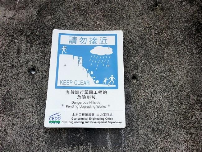 Keep Clear Dangerous Hillside