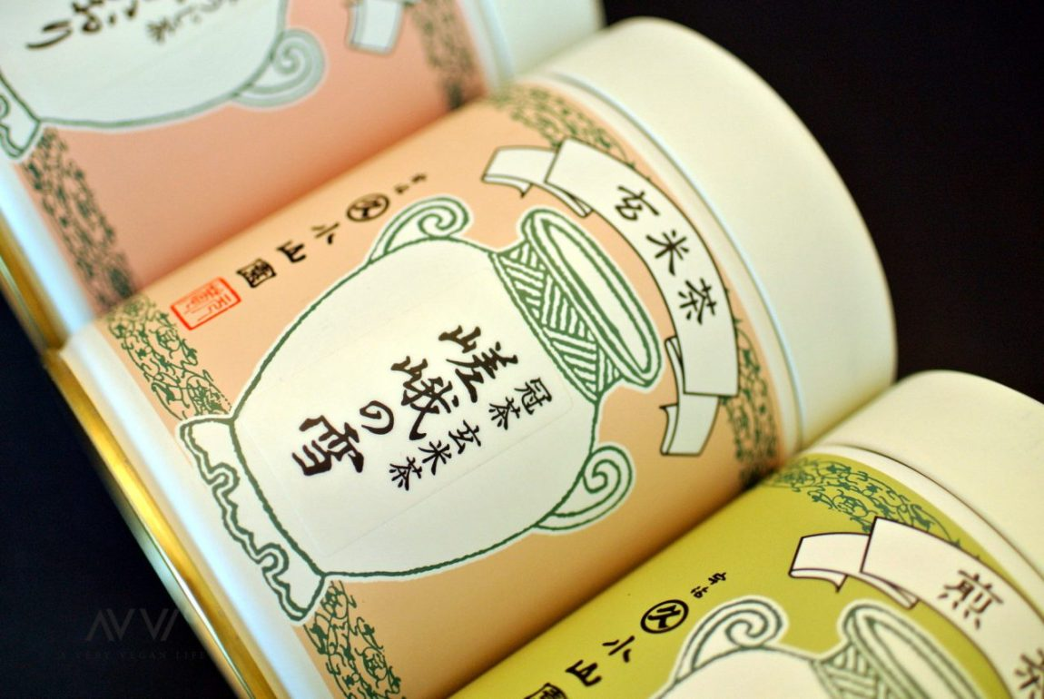 Koyamaen-grüner-Tee-Teedosen-dekorativ-mL