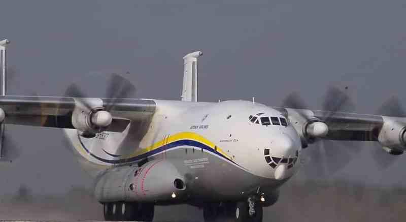 Antonov AN-22