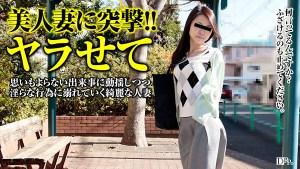 彩波有紀 ガチ交渉 23 ~ガチ照れ妻に中出し~