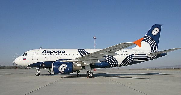 , Aurora Airlines (Russia), Portal Aviação Brasil