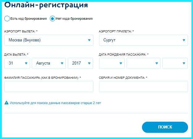 Simferopol web stranice za upoznavanje
