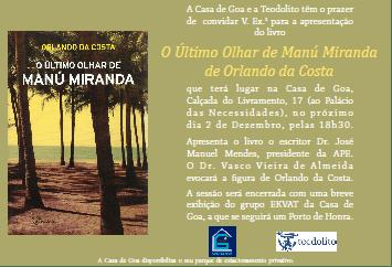 O último olhar de Manu Miranda