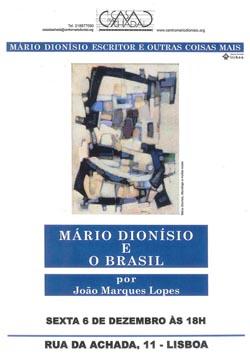 Mário Dionísio e o Brasil