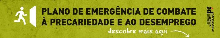 banner-site-emergency2