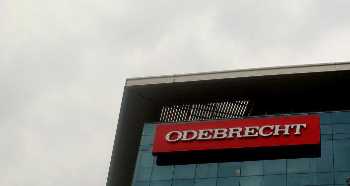 odebrecht-i