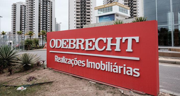odebrecht-ii