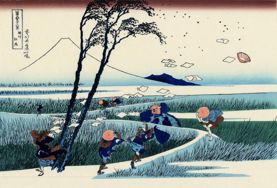 hokusai_ejiri_in_the_suruga_province