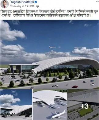 Aviation minister yogesh bhattarai