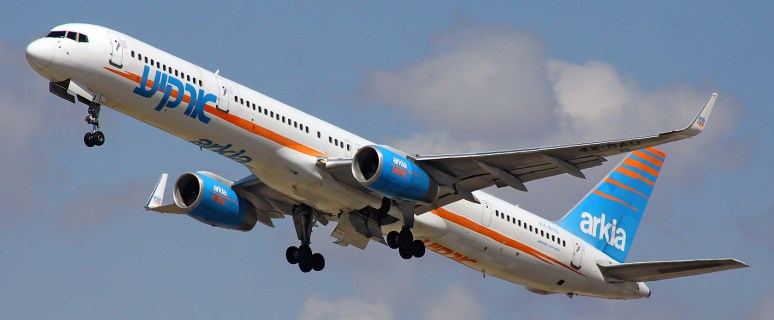 Embraer and Arkia sign Letter of Intent 5
