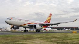 Hainan Airlines to launch direct flights from Beijing to Dublin and Edinburgh 23
