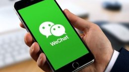 GlobalData: With 191 million Chinese tourists by 2021, global brands should embrace WeChat 28