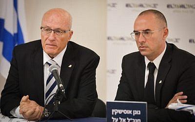 El Al airline sues its own Israel government 5