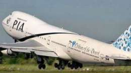Chitral tourism suffers and blames Pakistan International Airlines 20