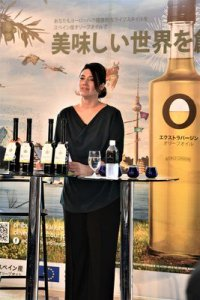Spain wants Japan to love Olive Oil, tourism is the key: Courtesy of the European Union