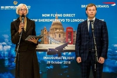 Sheremetyevo Airport welcomes direct service from London Heathrow to Moscow 2
