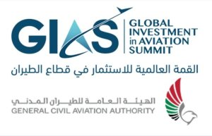 Global aviation leaders will gather in Dubai