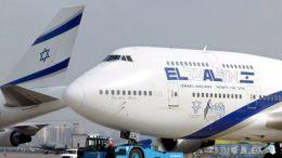 Tel Aviv and Orlando: Now Nonstop 38