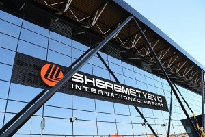 Two planes collide at Moscow Sheremetyevo Airport