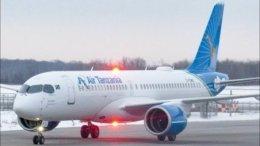 Air Tanzania gets 2 Airbus A220- 9