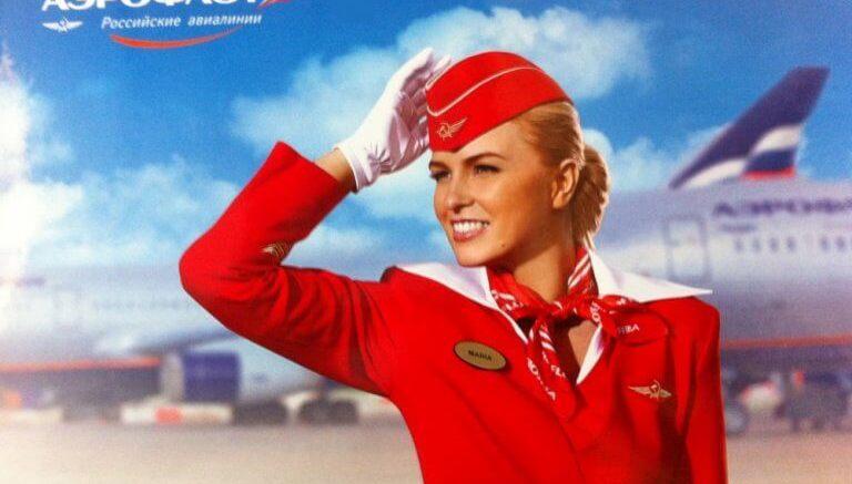 Russia's Aeroflot to launch new Goa, Mumbai, Chengdu, Osaka and Singapore flights 1