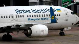 Ukrainian Airlines official statement on Tehran crash 15