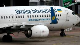 Ukrainian plane with 170 passengers on board crashed in Iran 25