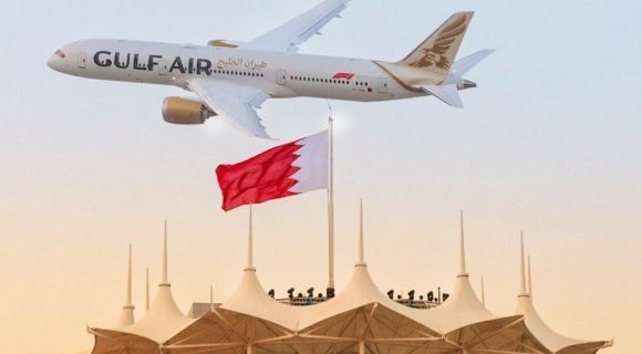 Gulf Air steps up its retailing capabilities 12