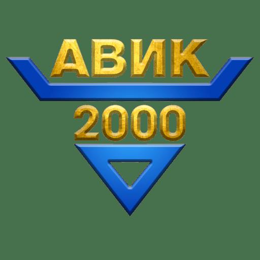 avik-2000