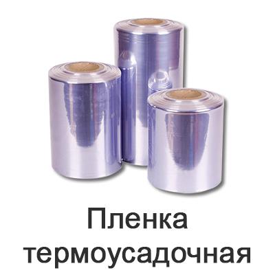 plenka-termousadochnaya