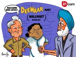 Deewar-Mart
