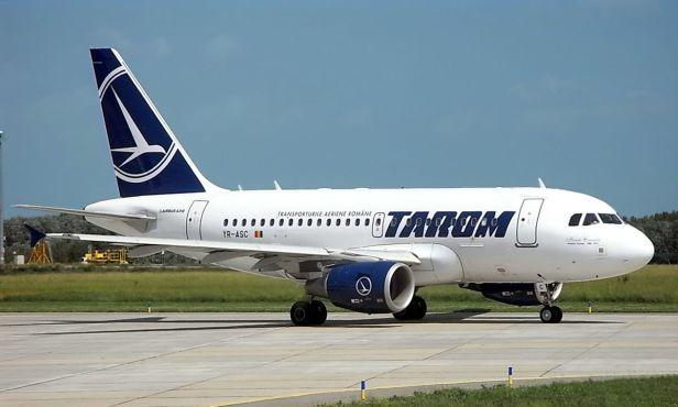 Airbus A318 de TAROM Airways